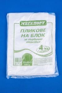Блок 30/40+3 МЕГАПОРТ